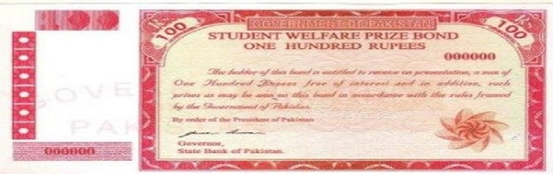 Student Welfare Prize Bond